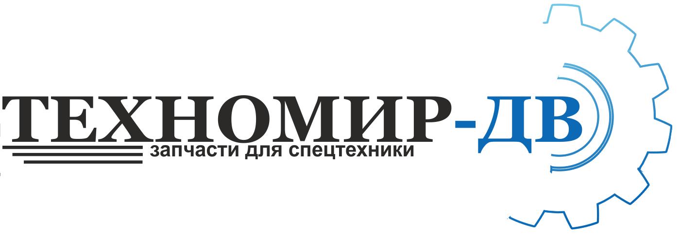 ТЕХНОМИР-ДВ